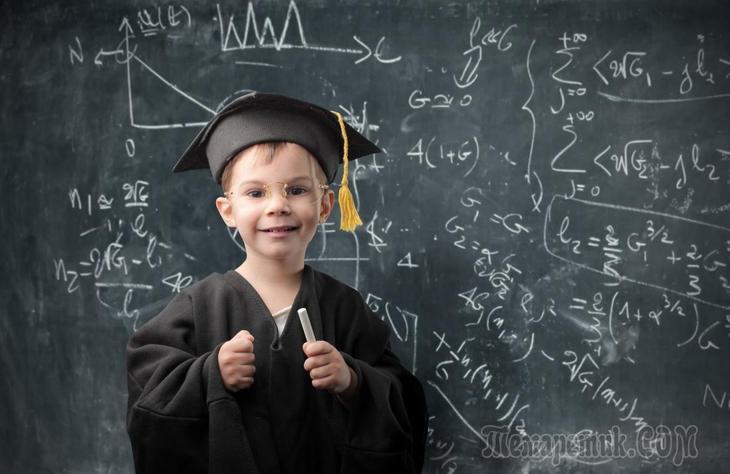 10 советов, как улучшить математические способности.