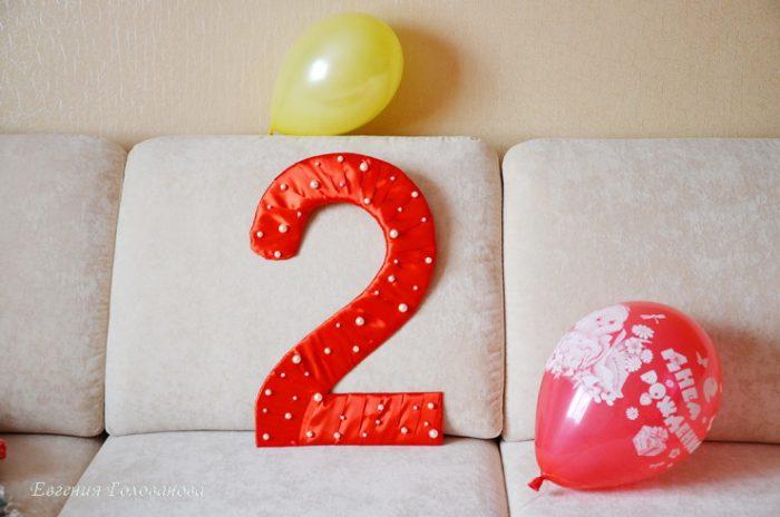 Как красиво сделать цифру 3 на день рождения