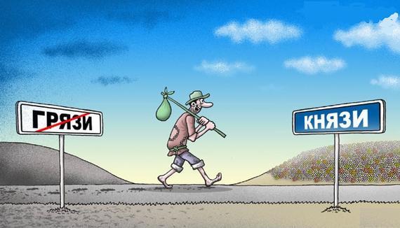 Моральный кризис российской …