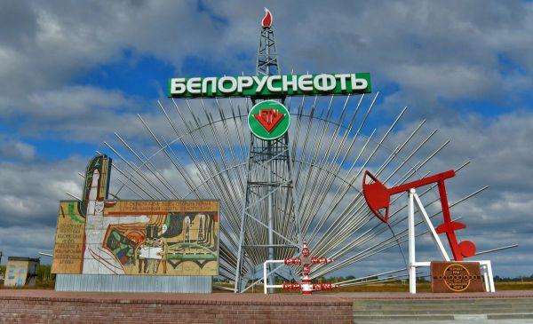 Россия не будет поддерживать нефтянку Белоруссии