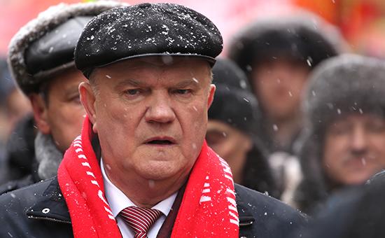 Зюганов заявил об отказе КПРФ участвовать в митинге в честь Крыма