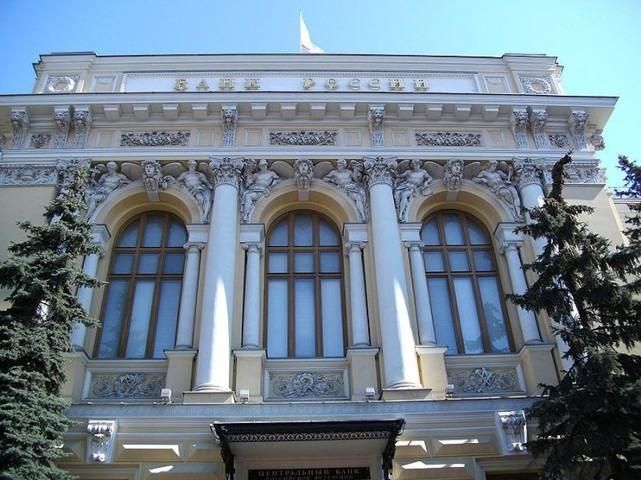 ЦБ РФ посоветовал крупным банкам покупать больше ОФЗ для устойчивости балансов