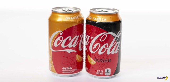 Coca-Cola представляет новый вкус