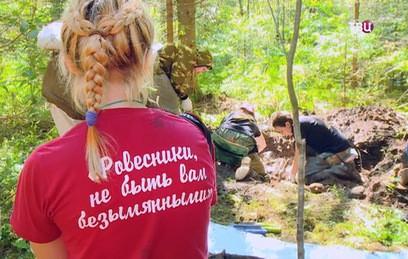 В Новгородской области ведут раскопки участники международной экспедиции