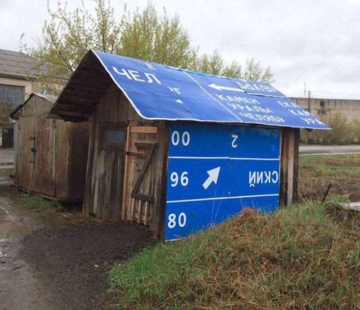 В деревне не бывает непригодных материалов, ничто не уйдет на свалку! деревенская романтика, деревня, село, смешно, технологии, фото