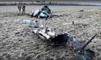 СМИ: два полковника ВСУ погибли в вертолете не случайно