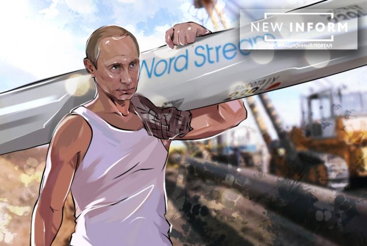 Газ мимо Украины: влиятельны…