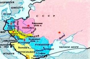 Ложь о «нерушимости» послевоенных границ в Европе