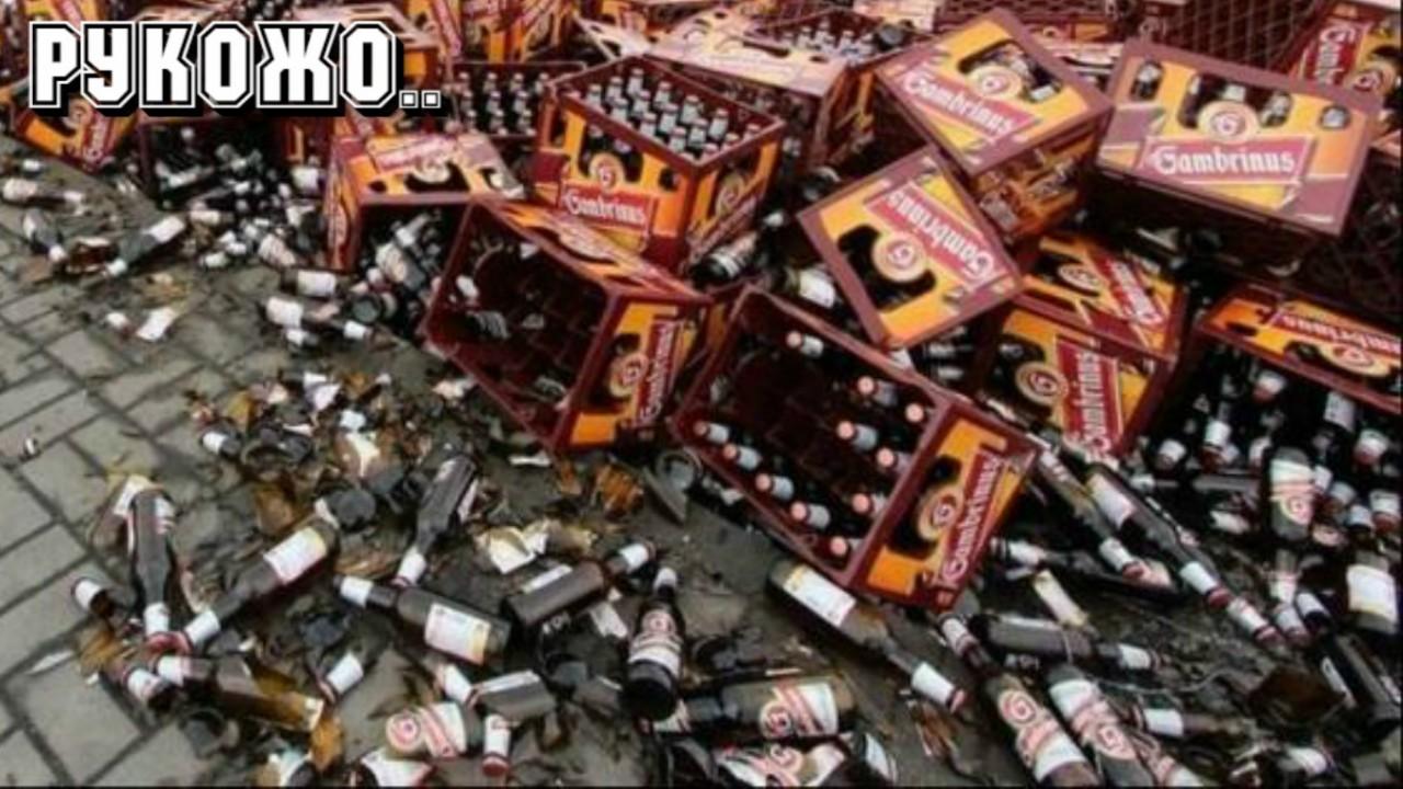 Быстрая выгрузка пива ( не для слабонервных мужчин)