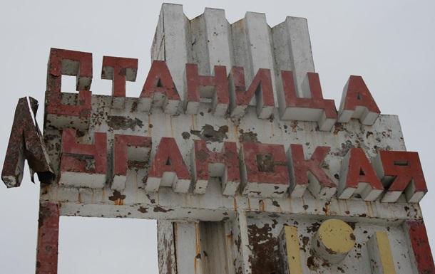Пересидеть войну у родственников в Краснодоне