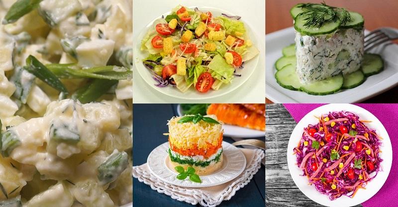 Рецепты салатов быстрого приготовления