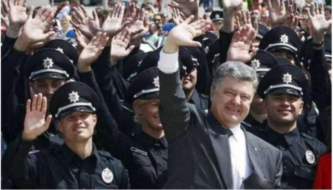 На Украине начался набор в «…