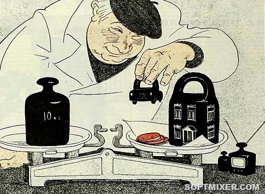 Нелегальное получение доходов в эпоху Н.С.Хрущёва