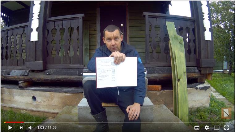 «Как я живу на 2500 рублей в месяц». Деревенский блогер поделился секретами экономии.