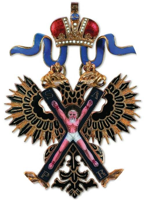 Ордена и медали Русской Православной Церкви