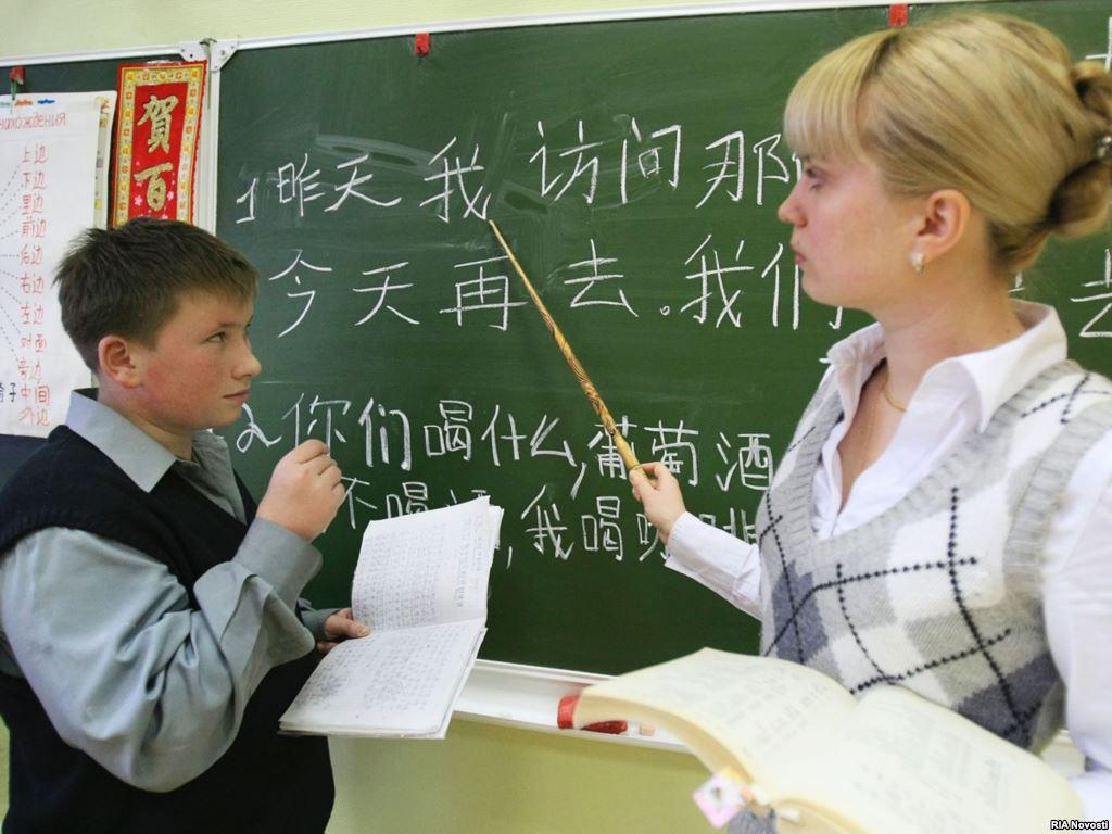 Пробный ЕГЭ покитайскому языку назначили наосень 2017г