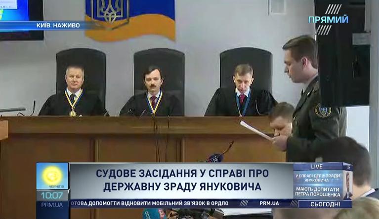 Скандал на допросе Порошенко: суд не дал адвокатам Януковича задать все неудобные вопросы