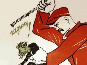 Что же на самом деле стояло за борьбой с врагами народа в 1937 году?