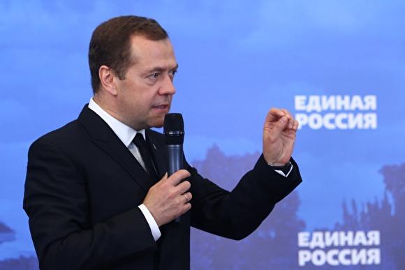 «Правда – лучшее оружие»: Медведев объяснил, почему в России нельзя повысить зарплаты и пенсии