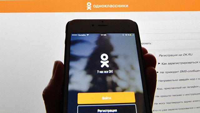 Власти Украины оставили себе возможность свободно пользоваться соцсетями РФ