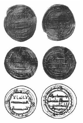 Иудаизм (точнее, его отсутствие) в Хазарии по данным археологии