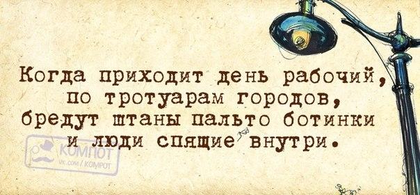 1385950245_frazochk-i-7 (604x280, 135Kb)