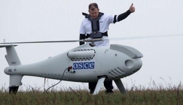 Пропавший 27 октября беспилотник ОБСЕ обнаружен у ВСУ
