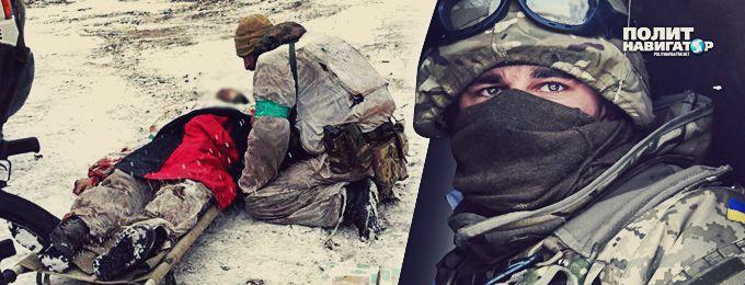 Нардепы — Гройсману: почему убитых и раненых на Светлодарской дуге вывозят волонтеры? Где кареты «скорой»?