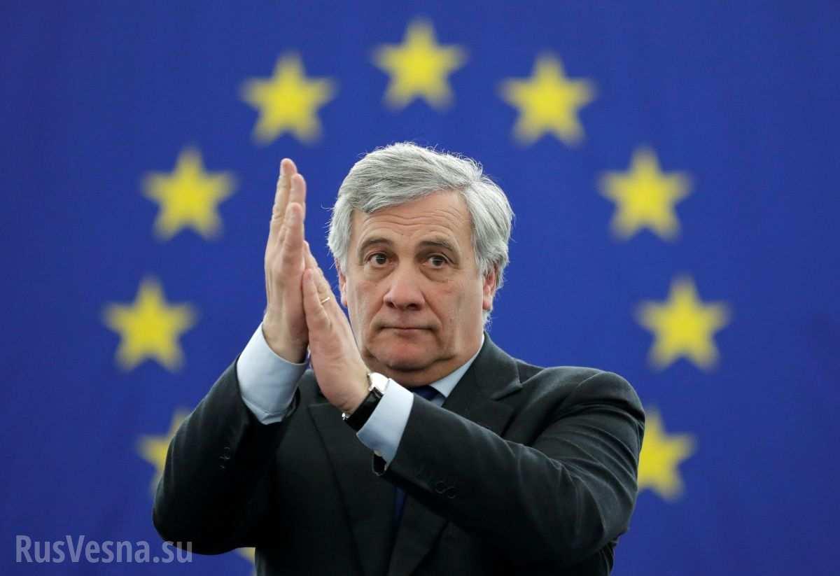 Зрада: председателем Европарламента стал депутат, против которого Украина возбудила уголовное дело, и запретила въезд в страну