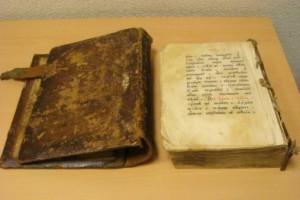 «Книга Дзиан» [«Стансы Цзяна»] — (полная версия)
