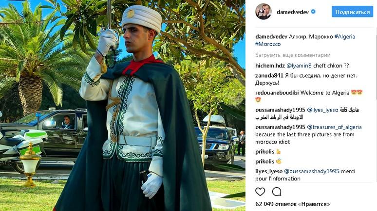 Фотографии Медведева из Алжира разочаровали Le Matin d'Algérie — одни клише