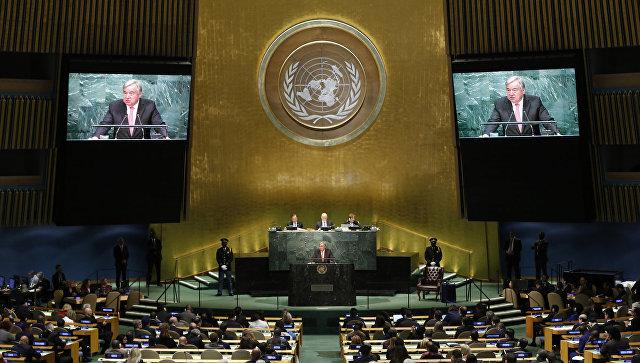 Генассамблея ООН поддержала призыв Москвы бороться с прославлением нацизма