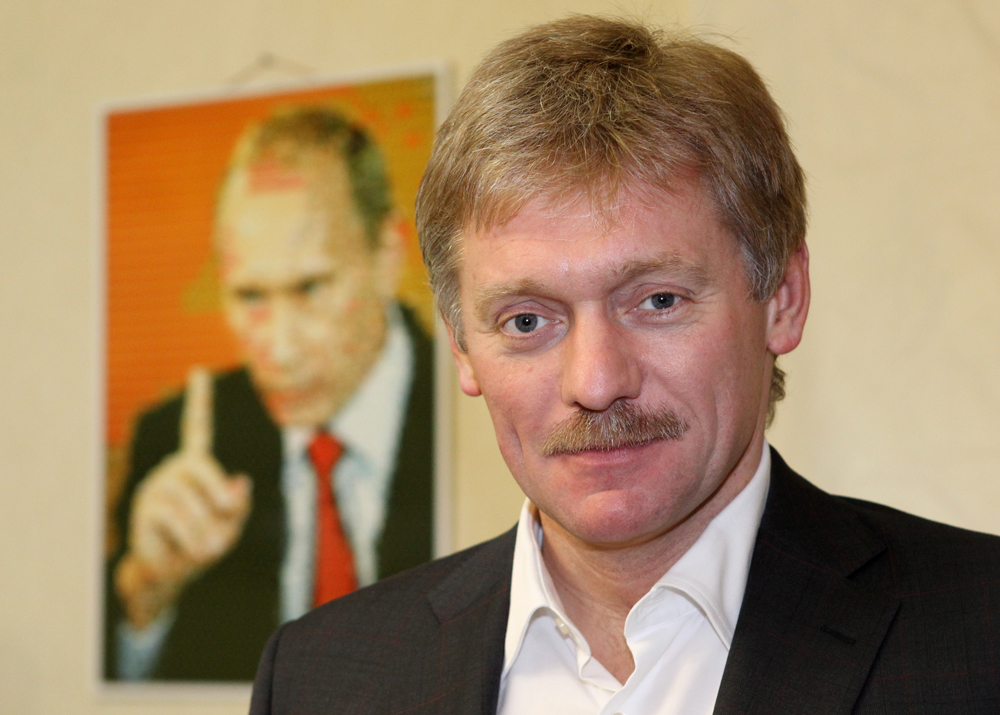 Кремль прокомментировал стремление Украины в НАТО