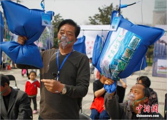 grey Как в Китае свежим воздухом дышат