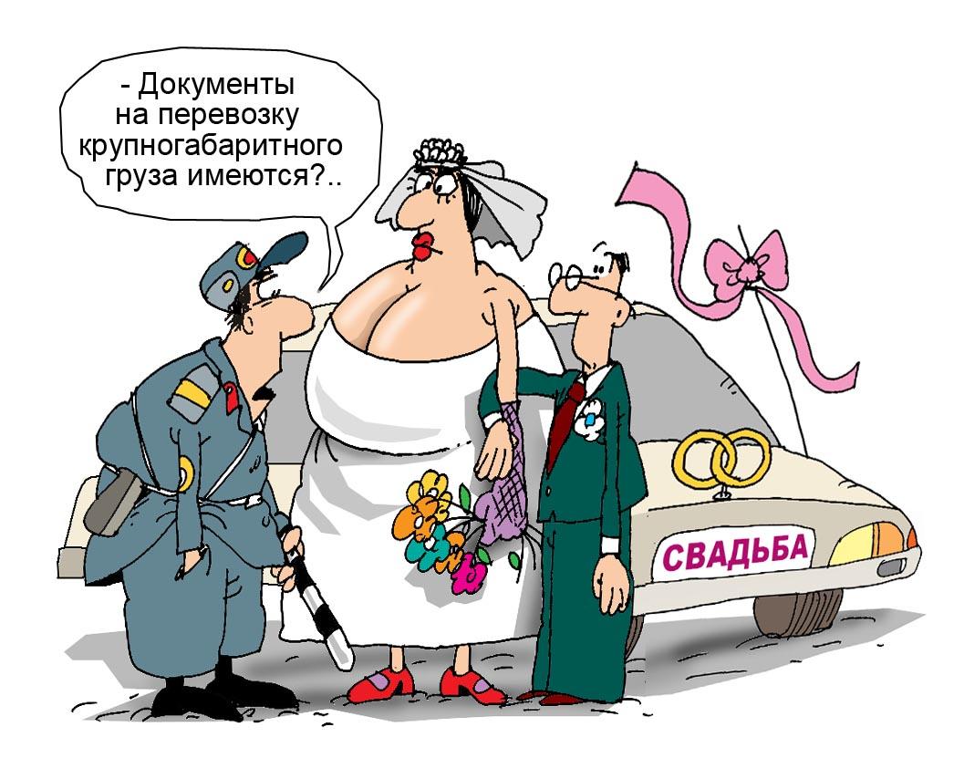Поздравление анекдотом на свадьбу 54