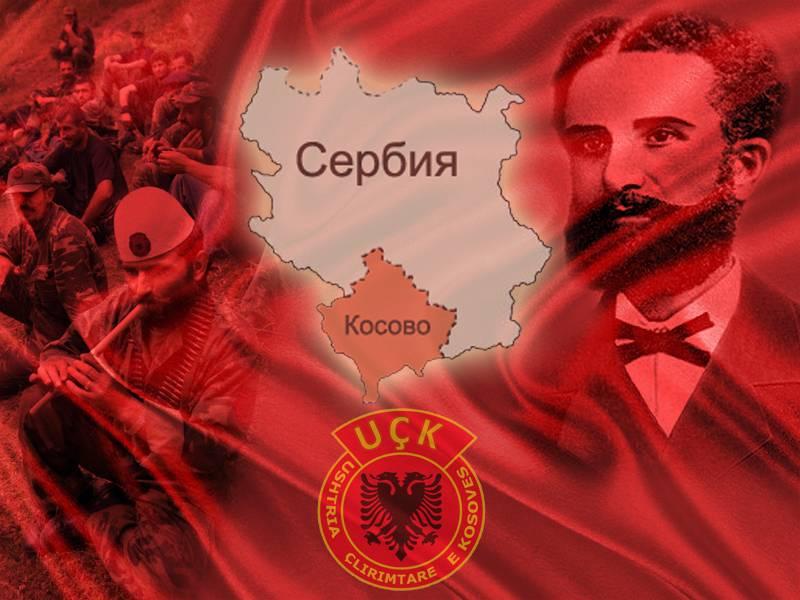 Косово: истоки и идеология борьбы албанских националистов