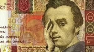 В 2018 году Украина откажется от доллара
