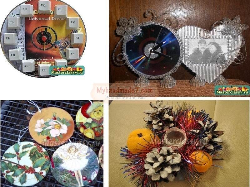 Поделки из дисков своими руками: лучшие идеи с пошаговыми фото