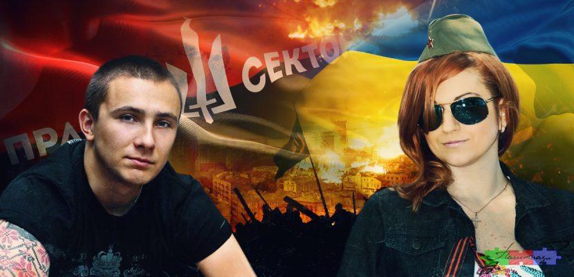 Юлия Витязева: Стерненко и «Правый Сектор» убивают мою Одессу.