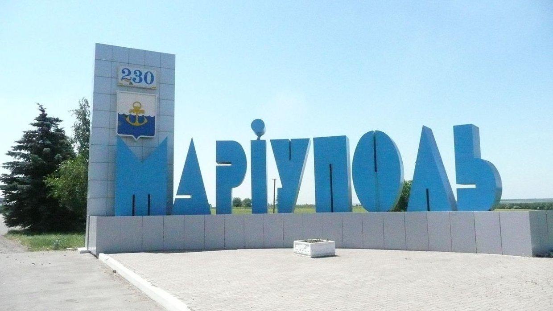 Мариупольцы усомнились в способности Украины вернуть Крым