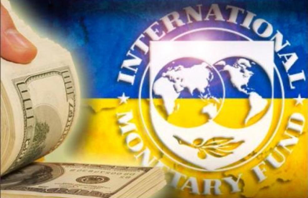 ВМВФназвали сроки предоста…