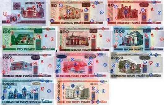 езды снегоходе где в калуге купить белорусскую валюту особенность специализированных синтетических