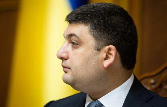 Гройсман сказал серьёзно: Украина будет покупать уголь вСША, Австралии или Южной Африке