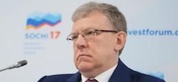 ЦСР Кудрина предложил россиянам оплатить экономический прорыв