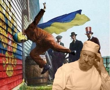 Суицидальный садизм украинствующих