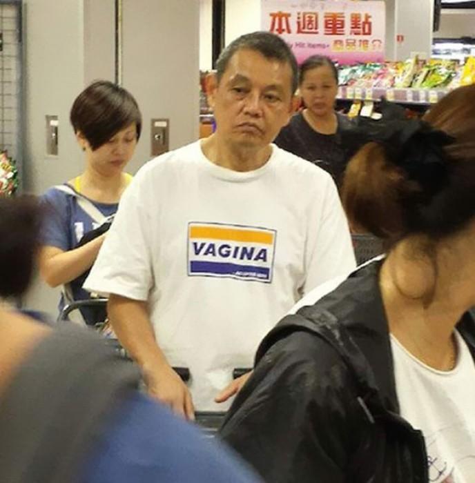 Vagina матерные названия, матюгальник, пошлятина, прикол, юмор