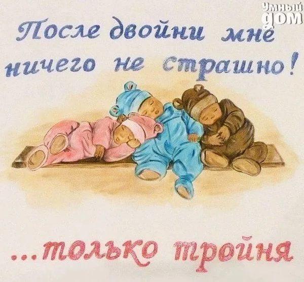 Мамочки двойня )))
