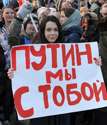 Всероссийская акция 27 сентября 2014 г.
