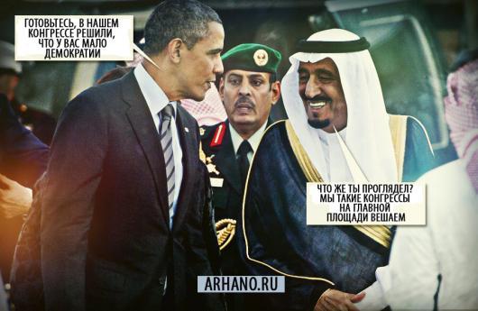 Бунт на корабле: конгрессмены США проигнорировали вето Обамы