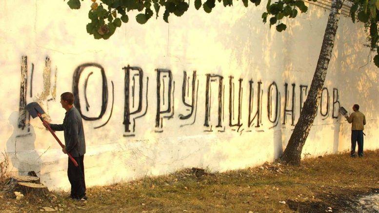 Социальная онкология. Как России излечиться от коррупции